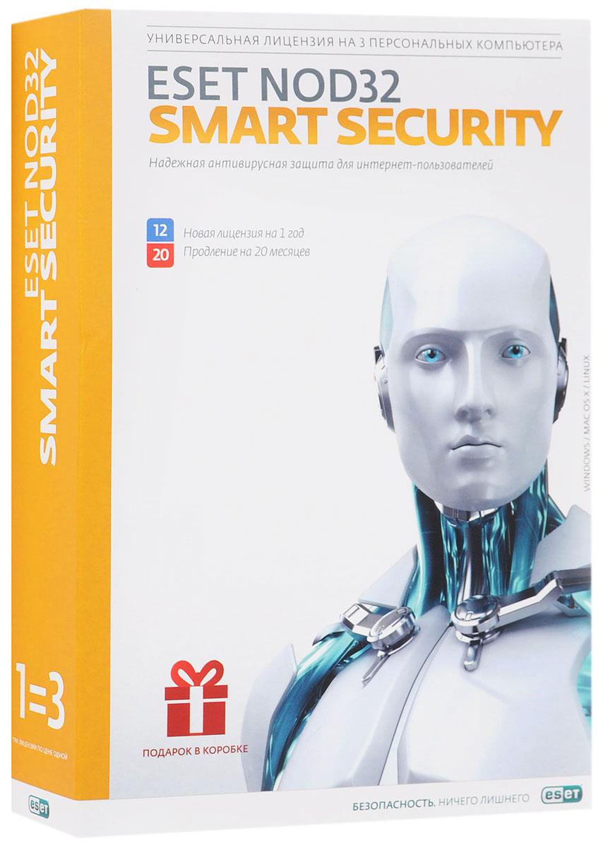 ESET NOD32 Smart Security+ Bonus + расширенный функционал. 3ПК 1 год