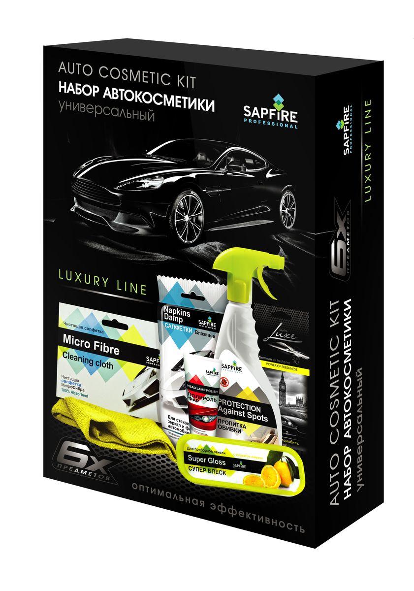 Набор автокосметики подарочный Sapfire, 6 предметов
