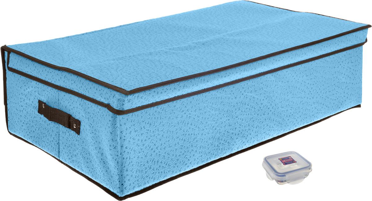 """Кофр для хранения El Casa """"Звезды"""", подкроватный, цвет: голубой, 70 см х 40 см х 20 см + ПОДАРОК: Контейнер пищевой """"Xeonic"""", 110 мл"""