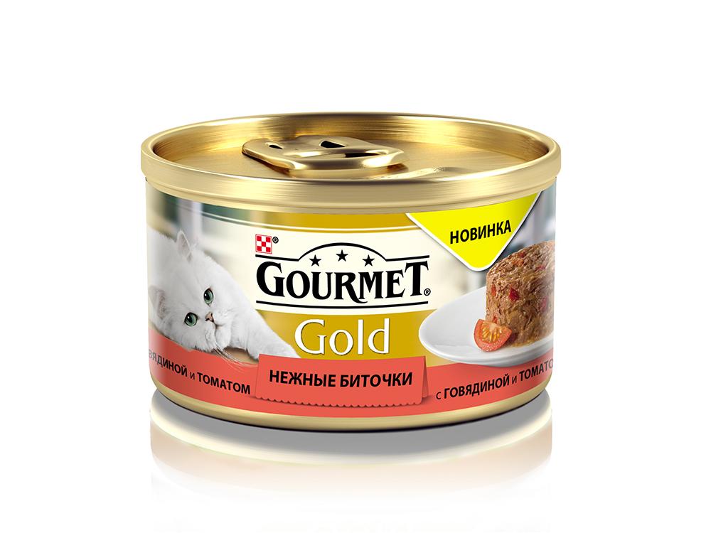 Консервы для кошек Gourmet Gold Нежные Биточки, говядина и томат, 85 г12296420Корм Gourmet Gold Нежные биточки - это изысканное блюдо, приготовленное из высококачественных ингредиентов и сохраняющее привлекательную форму после открытия баночки. Он позволит вашему коту ощутить всю гамму соблазнительных вкусов и ароматов, способных привести в восторг даже самого требовательного гурмана. Рекомендации по кормлению: Для взрослой кошки среднего веса требуется 4 баночки корма Gourmet Gold в день. Кормление необходимо разделить минимум на два приема. Индивидуальные потребности животного могут отличаться, поэтому норма кормления должна быть скорректирована для поддержания оптимального веса вашей кошки. Для беременных и кормящих кошек - кормление без ограничений. Подавать корм комнатной температуры. Следите, чтобы у вашей кошки всегда была чистая, свежая питьевая вода. Условия хранения: Закрытую банку хранить в сухом прохладном месте. После открытия продукт хранить максимум 24 часа. ...