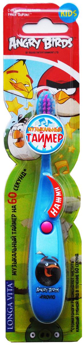 Longa Vita Детская зубная щетка Angry Birds, музыкальная, от 3 лет.TWA-2129919яркий дизайн - узнаваемые герои на упаковке мягкая щетина Tynex DuPont подставка-присоска - музыкальный таймер на 60 сек