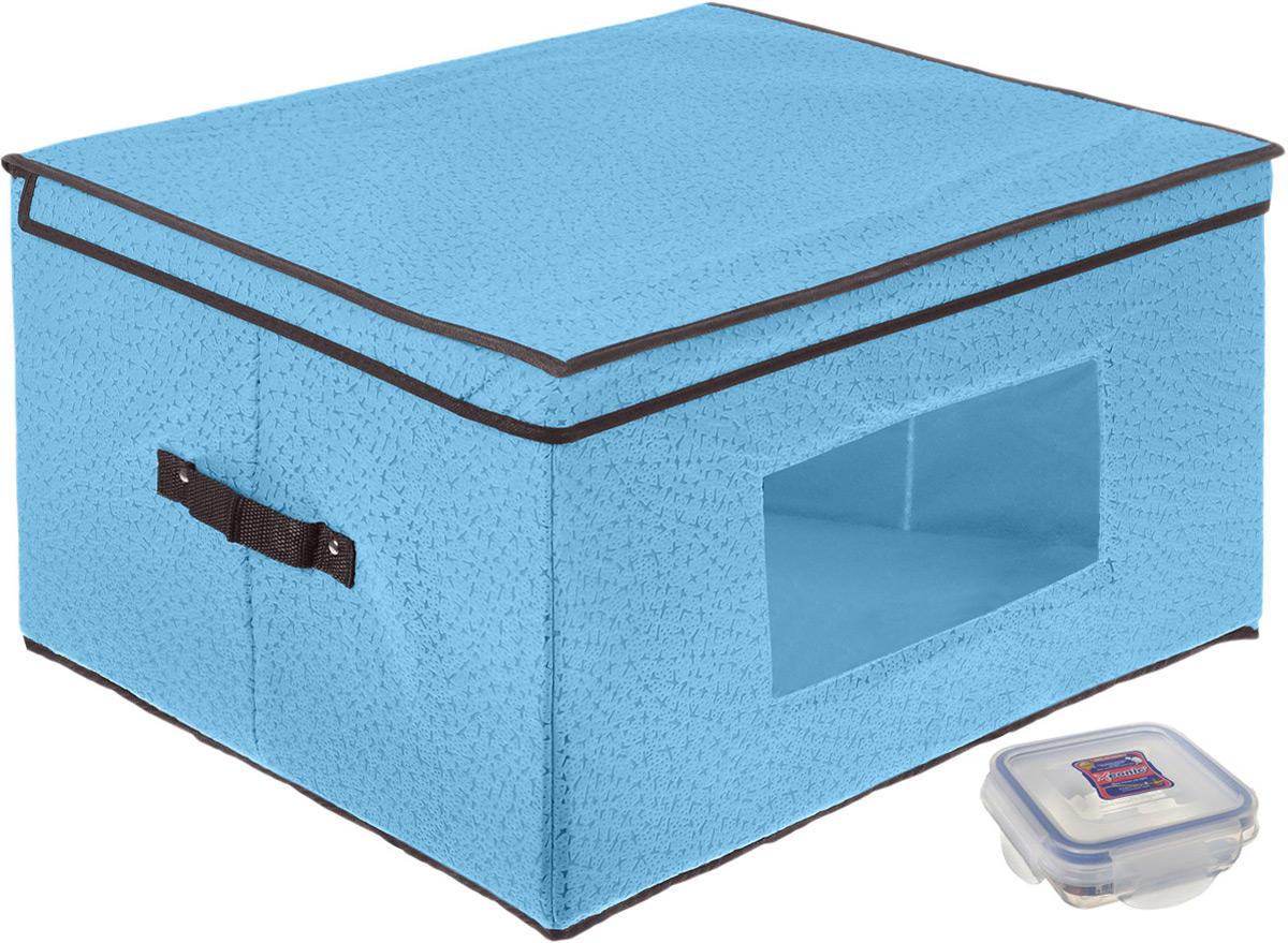 Кофр для хранения El Casa Звезды, складной, цвет: голубой, 50 x 40 x 25 см + ПОДАРОК: Контейнер для хранения продуктов Xeonic, 110 мл370149+2Вместительный кофр El Casa Звезды, изготовленный из дышащего нетканого волокна, предназначен для хранения одеял, пледов и домашнего текстиля. Специальный нетканый материал позволяет воздуху проникать внутрь, при этом надежно защищая вещи от грязи, пыли и насекомых. Имеется специальная прозрачная вставка, которая позволяет легко определить содержимое. Оригинальный дизайн сделает вашу гардеробную красивой и невероятно стильной. Размер кофра (в собранном виде): 50 см х 40 см х 25 см. В подарок к кофру прилагается герметичный контейнер для продуктов. Контейнер для хранения продуктов выполнен из высококачественного полипропилена. Он имеет 100% герметичность, термоустойчив, может быть использован в микроволновой печи и в морозильной камере, устойчив к воздействию масел и жиров, не впитывает запах. Удобен в использовании, долговечен, легко открывается и закрывается, не занимает много места. Контейнер можно мыть в посудомоечной машине....