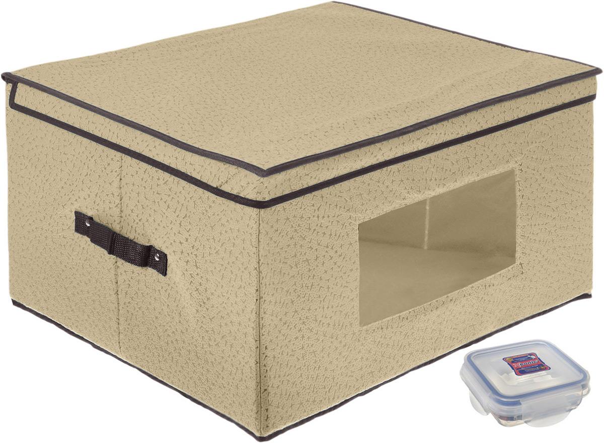 Кофр для хранения El Casa Звезды, складной, с прозрачной вставкой, цвет: бежевый, 50 x 40 x 25 см + ПОДАРОК: Контейнер пищевой Xeonic, 110 мл370151+2Вместительный кофр El Casa Звезды, изготовленный из дышащего нетканого волокна, предназначен для хранения вещей. Кофр снабжен прозрачной вставкой из ПВХ, что позволяет легко просматривать содержимое. Для удобства в обращении по бокам имеются ручки. Специальный нетканый материал позволяет воздуху проникать внутрь, при этом надежно защищая вещи от грязи, пыли и насекомых. Оригинальный дизайн сделает вашу гардеробную красивой и невероятно стильной. Размер кофра (в собранном виде): 50 см х 40 см х 25 см. В подарок к кофру прилагается герметичный контейнер для хранения продуктов Xeonic, изготовленный из высококачественного полипропилена. Изделие термоустойчиво, может быть использовано в микроволновой печи и в морозильной камере, устойчиво к воздействию масел и жиров, не впитывают запах. Контейнер удобен в использовании, долговечен, легко открывается и закрывается. Герметичность обеспечивается четырьмя защелками и силиконовой прослойкой на...