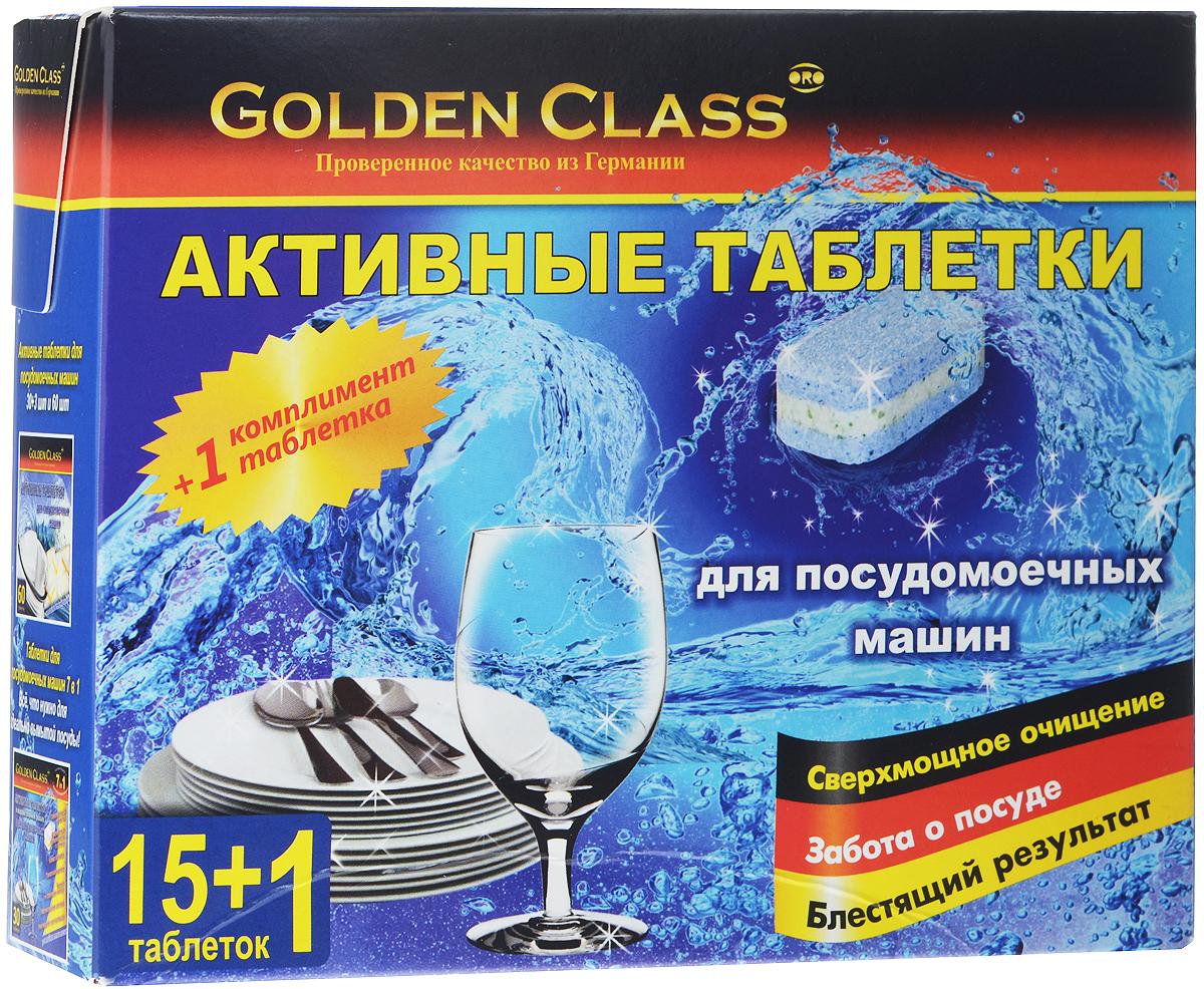 Активные таблетки для посудомоечных машин Golden Class, 15+1 шт06052Таблетки Golden Class предназначены для мытья посуды в посудомоечной машине любого типа и производителя. Современная 3-слойная рецептура таблетки позволяет основательно, но деликатно удалять любые загрязнения с посуды, не нанося вреда внутренним частям и механизмам посудомоечной машины. Новая проверенная технология позволяет: - использовать для мытья воду любой жесткости, благодаря специальной, смягчающей рецептуре таблеток; - благодаря содержанию энзимов тщательно мыть посуду даже при низких температурах, тем самым экономя электроэнергию; - использовать для одной загрузки только 1 таблетку. Одной упаковки достаточно для 16 моек посуды с блестящим результатом! Состав: менее 5% неионных тензидов, поликарбоксилат, 5-15% отбеливающие вещества на кислородной основе, более 30% фосфонатов, энзимы (протеаза, амилаза), душистые вещества. Товар сертифицирован.