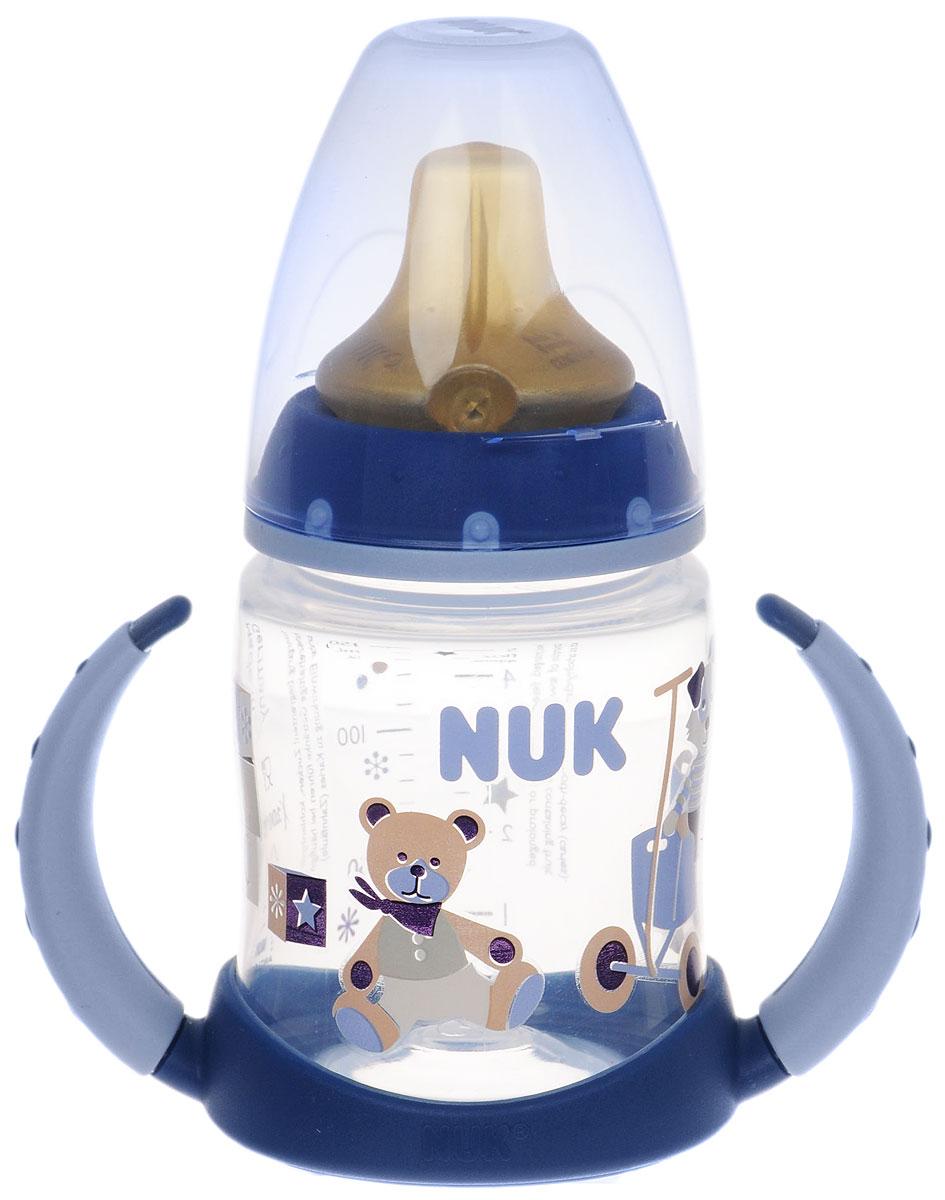 NUK Бутылочка-поильник с латексной насадкой First Choice от 6 месяцев 150 мл цвет голубой синий