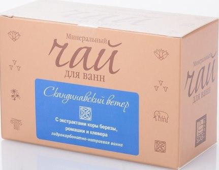 Spa Travel Чай для ванн минеральный Скандинавский ветер, релаксирующий, с экстрактами коры березы, клевера, 200 г