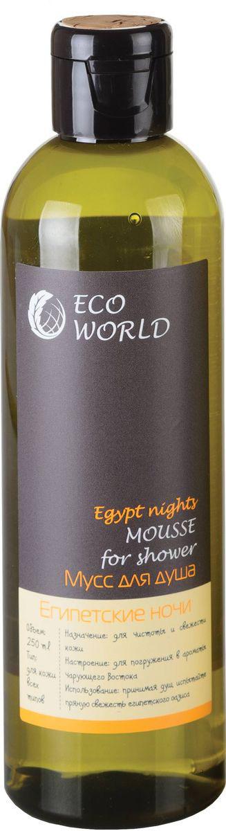 Spa Travel Eco World Мусс для душа Египетские ночи, 250 мл422Мусс для душа SPA TRAVELтм серии «ECO WORLD» содержит оливковое масло и экстракт граната – богатейшие источники антиоксидантов, витаминов и микроэлементов, которые питают и увлажняют кожу, ускоряя регенерацию и восстановление ее барьерных свойств.