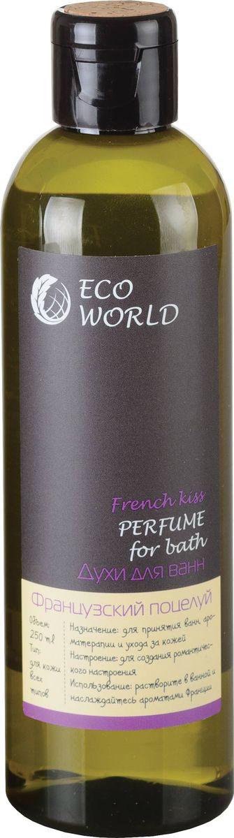 SPA Travel Eco World Духи для ванн Французский поцелуй, 250 мл426Духи для ванн SPA TRAVELтм серии «ECO WORLD» содержат оливковое масло и экстракт лаванды – богатейшие источники антиоксидантов, витаминов и микроэлементов. Лаванда обладает успокаивающими, противовоспалительными и укрепляющими свойствами, подходит для всех типов кожи. Нежная и ароматная пена «Духов» заботится о Вашем хорошем настроении, а входящие в состав экстракты и масла улучшают процессы микроциркуляции, оказывают смягчающее и успокаивающее воздействие на Вашу кожу, делая ее подтянутой, нежной и гладкой.