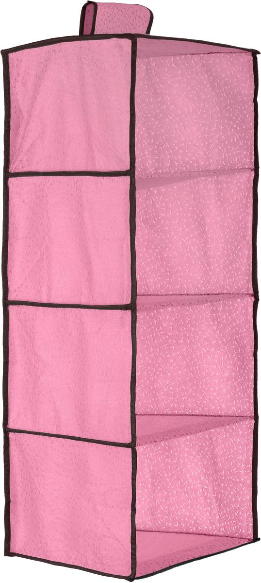 Кофр для хранения El Casa Звезды, подвесной, цвет: розовый, 30 х 30 х 80 см370160Подвесной кофр El Casa Звезды, выполненный из высококачественного нетканого материала, оснащен 4 секциями. Он позволяет сохранять естественную вентиляцию и создает дополнительное пространство для хранения головных уборов, белья и мелких вещей. Благодаря удобной конструкции, складывается и раскладывается одним движением. Крепится на штанге. В сложенном виде изделие занимает минимум места, его легко хранить и перевозить. Яркий дизайн привнесет в ваш интерьер неповторимый шарм.