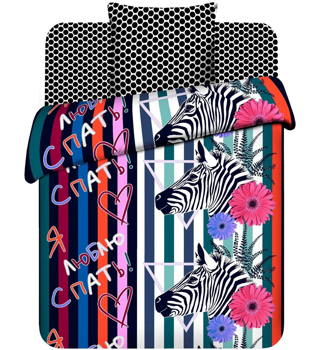 Твой стиль Комплект детского постельного белья Тинейджер 52885288