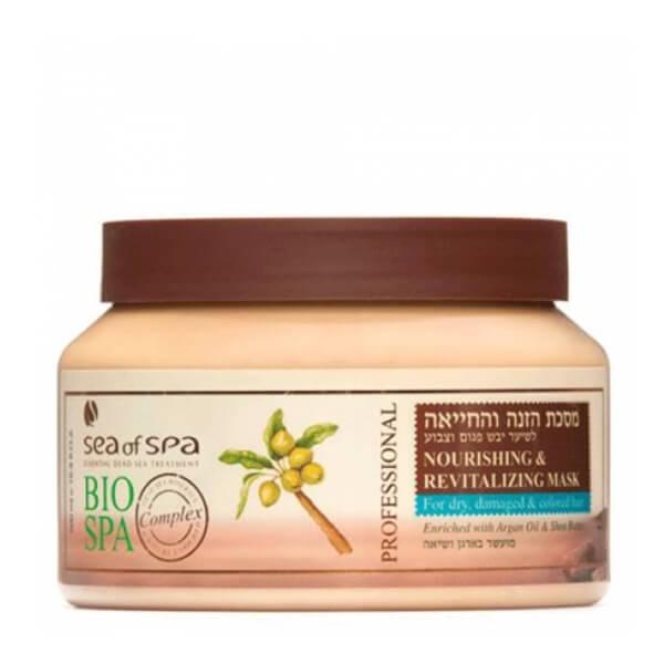 Sea of Spa Маска питательная, восстанавливающая для сухих/окраш.волос с маслом Арганы и Ши, 500 мл