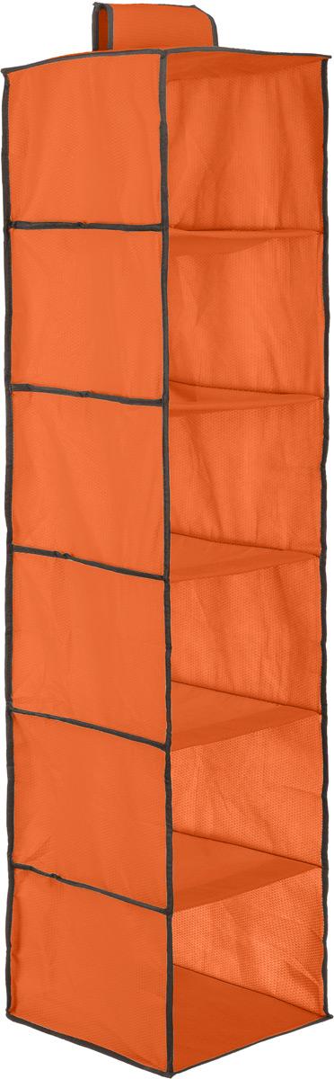 Кофр для хранения El Casa Соты, подвесной, цвет: оранжевый, 30 х 30 х 120 см370170Подвесной кофр El Casa Соты, выполненный из высококачественного нетканого материала, оснащен 6 секциями. Он позволяет сохранять естественную вентиляцию и создает дополнительное пространство для хранения головных уборов, белья и мелких вещей. Благодаря удобной конструкции, складывается и раскладывается одним движением. Крепится на штанге. В сложенном виде изделие занимает минимум места, его легко хранить и перевозить. Яркий дизайн привнесет в ваш интерьер неповторимый шарм.