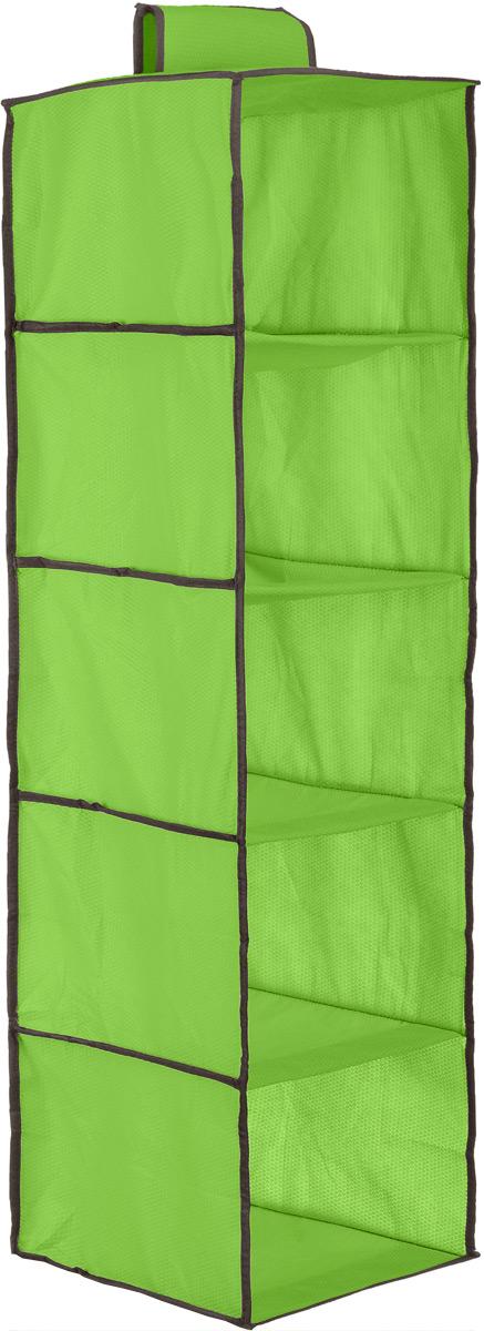 Кофр для хранения El Casa Соты, подвесной, цвет: салатовый , 30 х 30 х 100 см370161Подвесной кофр El Casa Соты, выполненный из высококачественного нетканого материала, оснащен 5 секциями. Он позволяет сохранять естественную вентиляцию и создает дополнительное пространство для хранения головных уборов, белья и мелких вещей. Благодаря удобной конструкции складывается и раскладывается одним движением. Для удобства в обращении имеется ручка. В сложенном виде изделие занимает минимум места, его легко хранить и перевозить. В таком кофре можно хранить всевозможные предметы: вещи, игрушки, рукоделие и многое другое. Яркий дизайн привнесет в ваш интерьер неповторимый шарм. Размер кофра (в собранном виде): 30 х 30 х 100 см.