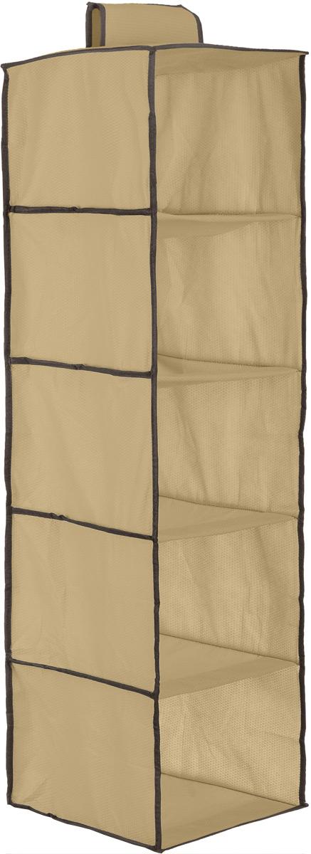 Кофр для хранения El Casa Соты, подвесной, цвет: бежевый, 30 х 30 х 100 см370164Подвесной кофр El Casa Соты, выполненный из высококачественного нетканого материала, оснащен 5 секциями. Он позволяет сохранять естественную вентиляцию и создает дополнительное пространство для хранения головных уборов, белья и мелких вещей. Благодаря удобной конструкции складывается и раскладывается одним движением. Для удобства в обращении имеется ручка. В сложенном виде изделие занимает минимум места, его легко хранить и перевозить. В таком кофре можно хранить всевозможные предметы: вещи, игрушки, рукоделие и многое другое. Яркий дизайн привнесет в ваш интерьер неповторимый шарм. Размер кофра (в собранном виде): 30 х 30 х 100 см.