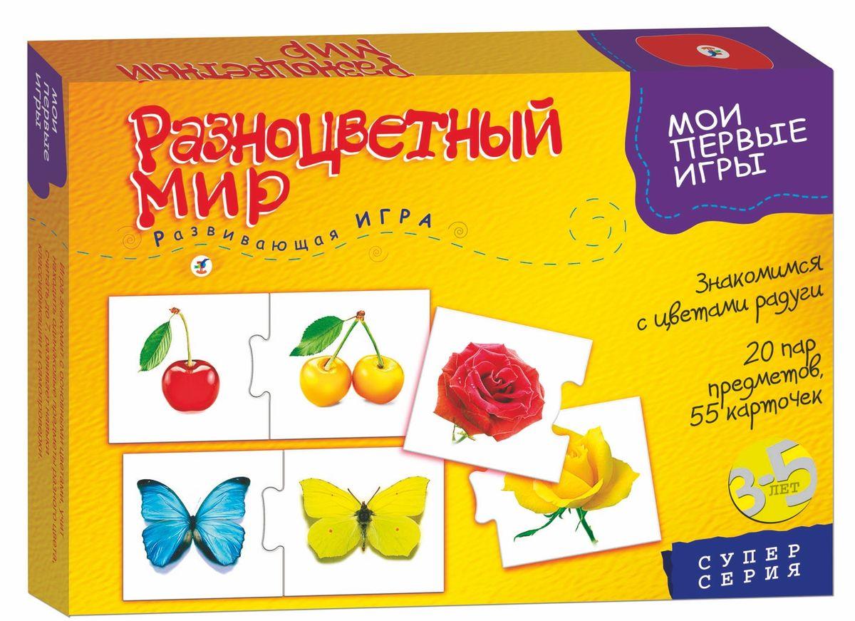 Дрофа-Медиа Обучающая игра Разноцветный мир1109Игра знакомит детей со всеми цветами радуги, способствует развитию мышления, внимания, мелкой моторики рук, увеличению словарного запаса. Ребенок учиться ориентироваться в пространстве, различать предметы по цвету, называть группу предметов обобщающим словом и понимать их назначение. В процессе игры ребенок знакомится с цифрами от 1 до 7 и счетом в пределах 7. Принцип игры: составление ассоциативных цепочек из карточек с пазловыми замками.