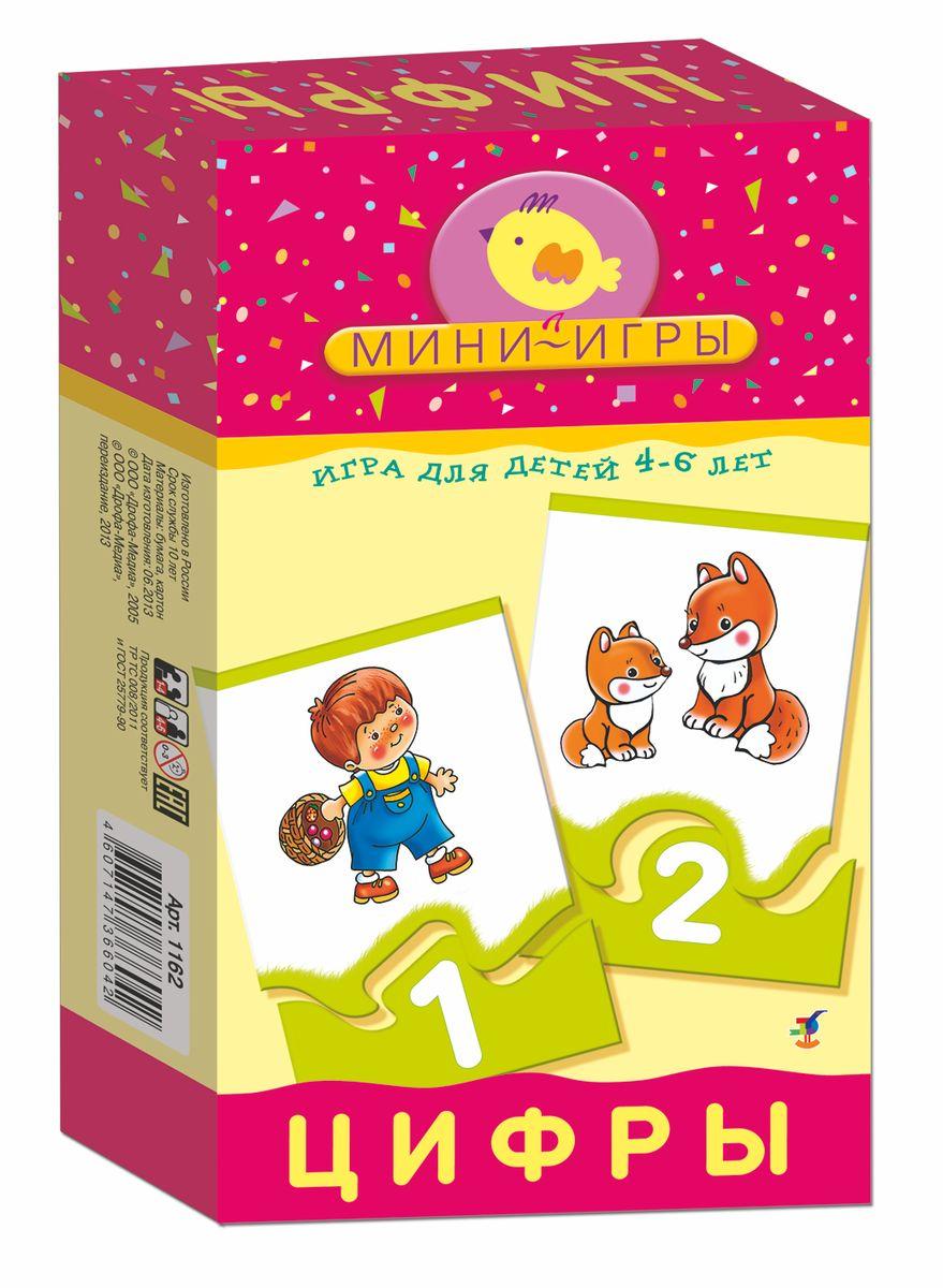Дрофа-Медиа Пазл для малышей Цифры1162В ходе игры ребенок познакомится с цифрами и числами первого десятка, поупражняется в устном счете, научится подбирать элементы, подходящие по форме. Игра развивает мелкую моторику рук, необходимую при обучении письму, воспитывает самостоятельность, умение оценивать свои действия.