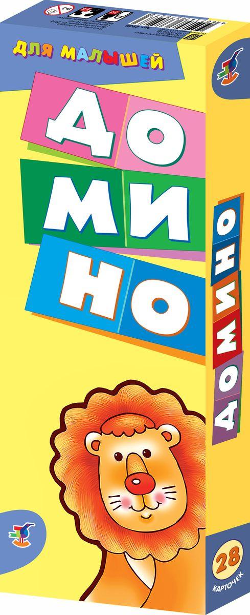 Дрофа-Медиа Домино для малышей 29302930Домино — одна из самых известных настольных игр. На карточках домино для малышей вместо традиционных точек — яркие рисунки: забавные зверушки, птички, насекомые, игрушки и машинки. Игры помогут развить внимание и память, умение находить одинаковые картинки. Размер карточек домино (3х6 см) удобен для руки ребёнка, что позволяет ему легко ими манипулировать. В комплекте: 28 карточек Количество игроков от 2 до 5.