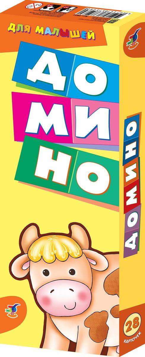 Дрофа-Медиа Домино для малышей 29312931Домино - одна из самых известных настольных игр. На карточках домино для малышей Дрофа-Медиа вместо традиционных точек - яркие рисунки: забавные зверушки, птички, насекомые, игрушки и машинки. Игра поможет развить внимание и память, умение находить одинаковые картинки. Размер карточек домино удобен для руки ребенка, что позволяет ему легко ими манипулировать.