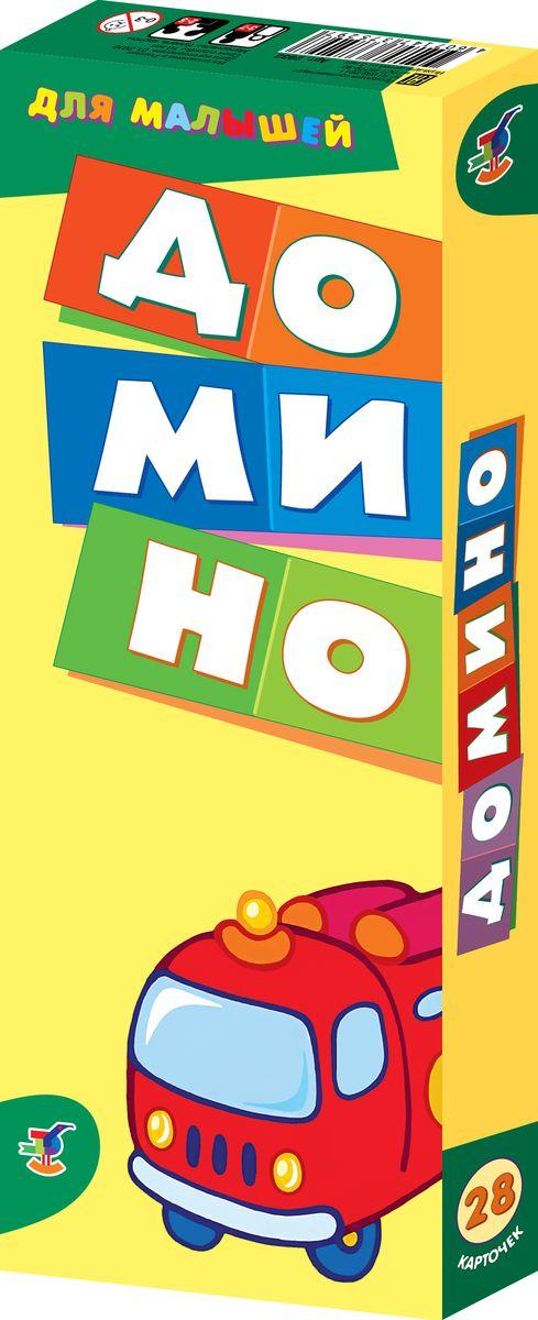 Дрофа-Медиа Домино для малышей 29322932Домино - одна из самых известных настольных игр. На карточках домино для малышей Дрофа-Медиа вместо традиционных точек - яркие рисунки: забавные зверушки, птички, насекомые, игрушки и машинки. Игра поможет развить внимание и память, умение находить одинаковые картинки. Размер карточек домино удобен для руки ребенка, что позволяет ему легко ими манипулировать.