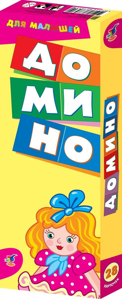 Дрофа-Медиа Обучающая игра Домино 29342934Домино — одна из самых известных настольных игр. На карточках домино для малышей вместо традиционных точек — яркие рисунки: забавные зверушки, птички, насекомые, игрушки и машинки. Игры помогут развить внимание и память, умение находить одинаковые картинки. Размер карточек домино (3х6 см) удобен для руки ребёнка, что позволяет ему легко ими манипулировать. В комплекте: 28 карточек. Количество игроков от 2 до 5.