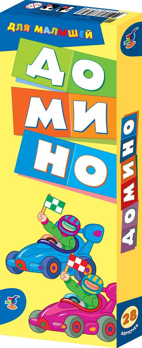 Дрофа-Медиа Домино для малышей 29352935Домино — одна из самых известных настольных игр. На карточках домино для малышей вместо традиционных точек — яркие рисунки: забавные зверушки, птички, насекомые, игрушки и машинки. Игры помогут развить внимание и память, умение находить одинаковые картинки. Размер карточек домино (3х6 см) удобен для руки ребёнка, что позволяет ему легко ими манипулировать. В комплекте: 28 карточек Количество игроков от 2 до 5.