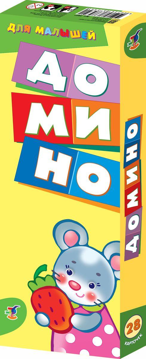Дрофа-Медиа Домино для малышей 29372937Домино — одна из самых известных настольных игр. На карточках домино для малышей вместо традиционных точек — яркие рисунки: забавные зверушки, птички, насекомые, игрушки и машинки. Игры помогут развить внимание и память, умение находить одинаковые картинки. Размер карточек домино (3х6 см) удобен для руки ребёнка, что позволяет ему легко ими манипулировать. В комплекте: 28 карточек Количество игроков от 2 до 5.