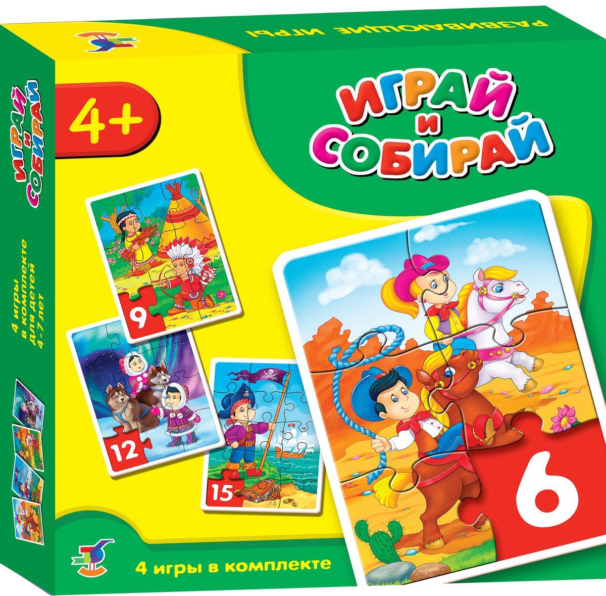 Дрофа-Медиа Пазл для малышей Играй и собирай 29392939Игры представляют собой комплекты из четырёх пазловых картинок, состоящих из 6, 9, 12 и 15 элементов. Помогут в развитии наглядно-образного мышления, памяти, внимания, мелкой моторики рук и усидчивости.