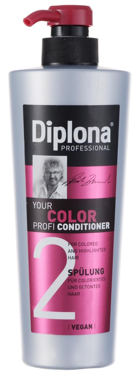 Кондиционер Diplona Professional Your Color Profi, для окрашенных и мелированых волос, 600 мл95171Кондиционер Diplona Professional Your Color Profi - бережный уход для окрашенных и мелированых волос. Основные компоненты: Масло жожоба - богато витамином Е, активизирует процессы регенерации. Обеспечивает защитный слой, не оставляет жирного блеска на коже и волосах. Пантенол - помогает восстановить поврежденные волосяные луковицы и секущиеся концы волос. УФ фильтр осторожно обволакивает волосы, тем самым защищая их от неблагоприятных факторов окружающей среды и предотвращая сухость, ломкость, потускнение и изменение цвета окрашенных и мелированных волос. Экстракт инжира - глубоко увлажняет и смягчает волосы, оказывает восстанавливающее действие. Витамин B3 - способствует росту волос.