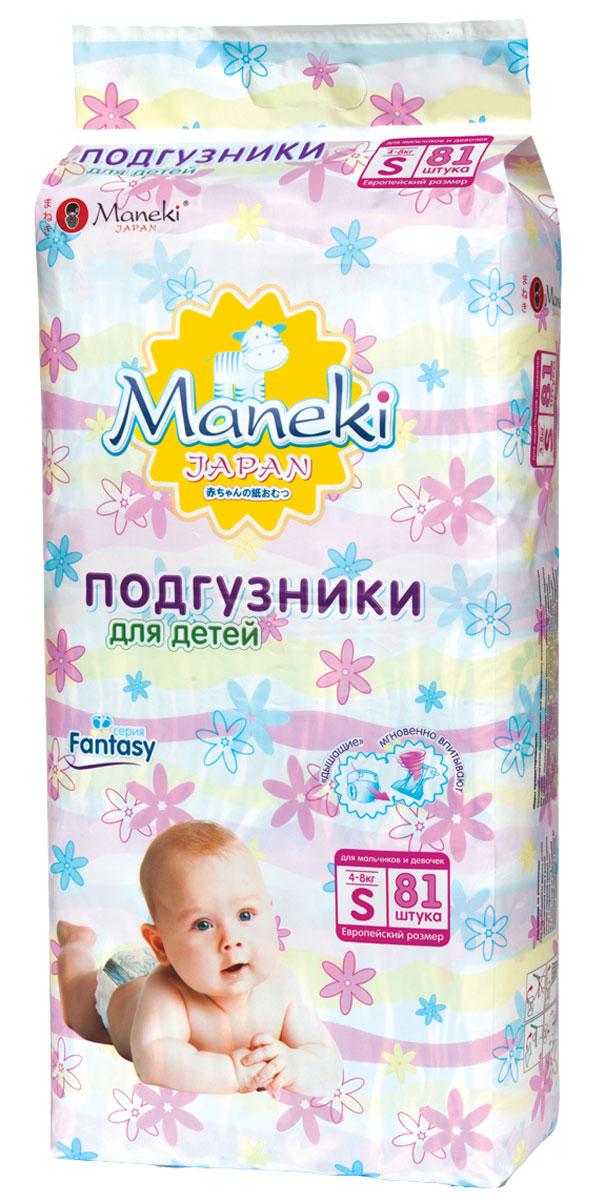 Maneki Подгузники детские одноразовые размер S 4-8 кг 81 штBD814Подгузники детские одноразовые с полосками-индикаторами, полностью удерживают влагу внутри «дышит», эффективно защищает от опрелостей и раздражения. Мягкий и эластичный поясок на спинке не сдавливает и не натирает. Подгузники не разбухают и не комкаются между ножек. Подходят для мальчиков и для девочек. Яркая и компактная упаковка с ручкой. Изготовлены подгузники из экологически чистого сырья.