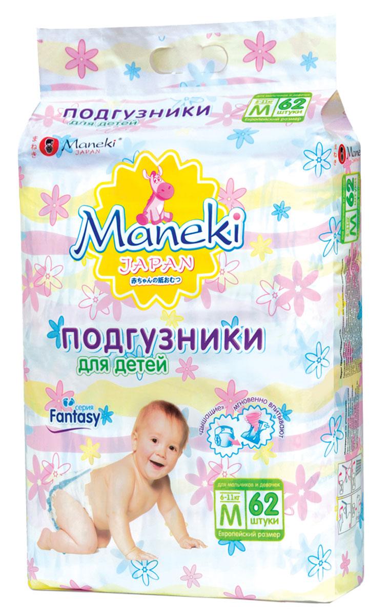 Maneki Подгузники детские одноразовые размер M 6-11 кг 62 штBD791Подгузники детские одноразовые с полосками-индикаторами, полностью удерживают влагу внутри «дышит», эффективно защищает от опрелостей и раздражения. Мягкий и эластичный поясок на спинке не сдавливает и не натирает. Подгузники не разбухают и не комкаются между ножек. Подходят для мальчиков и для девочек. Яркая и компактная упаковка с ручкой. Изготовлены подгузники из экологически чистого сырья.