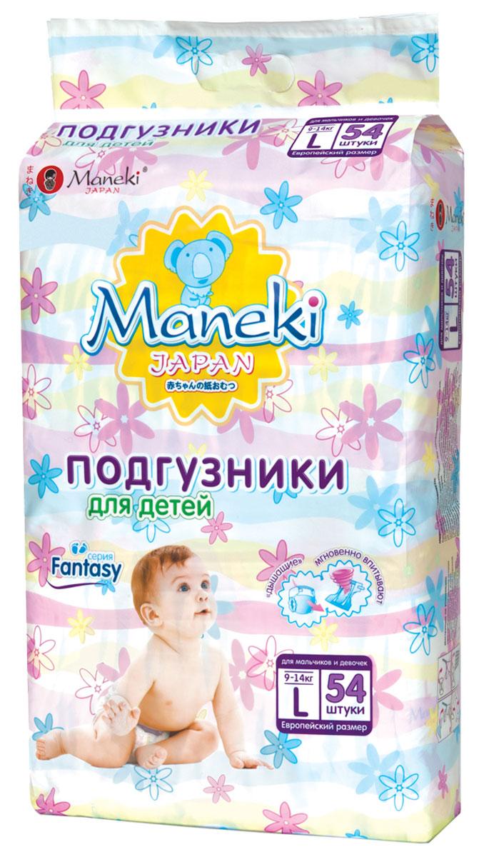 Maneki Подгузники детские одноразовые размер L 9-14 кг 54 штBD807Подгузники детские одноразовые с полосками-индикаторами, полностью удерживают влагу внутри «дышит», эффективно защищает от опрелостей и раздражения. Мягкий и эластичный поясок на спинке не сдавливает и не натирает. Подгузники не разбухают и не комкаются между ножек. Подходят для мальчиков и для девочек. Яркая и компактная упаковка с ручкой. Изготовлены подгузники из экологически чистого сырья.