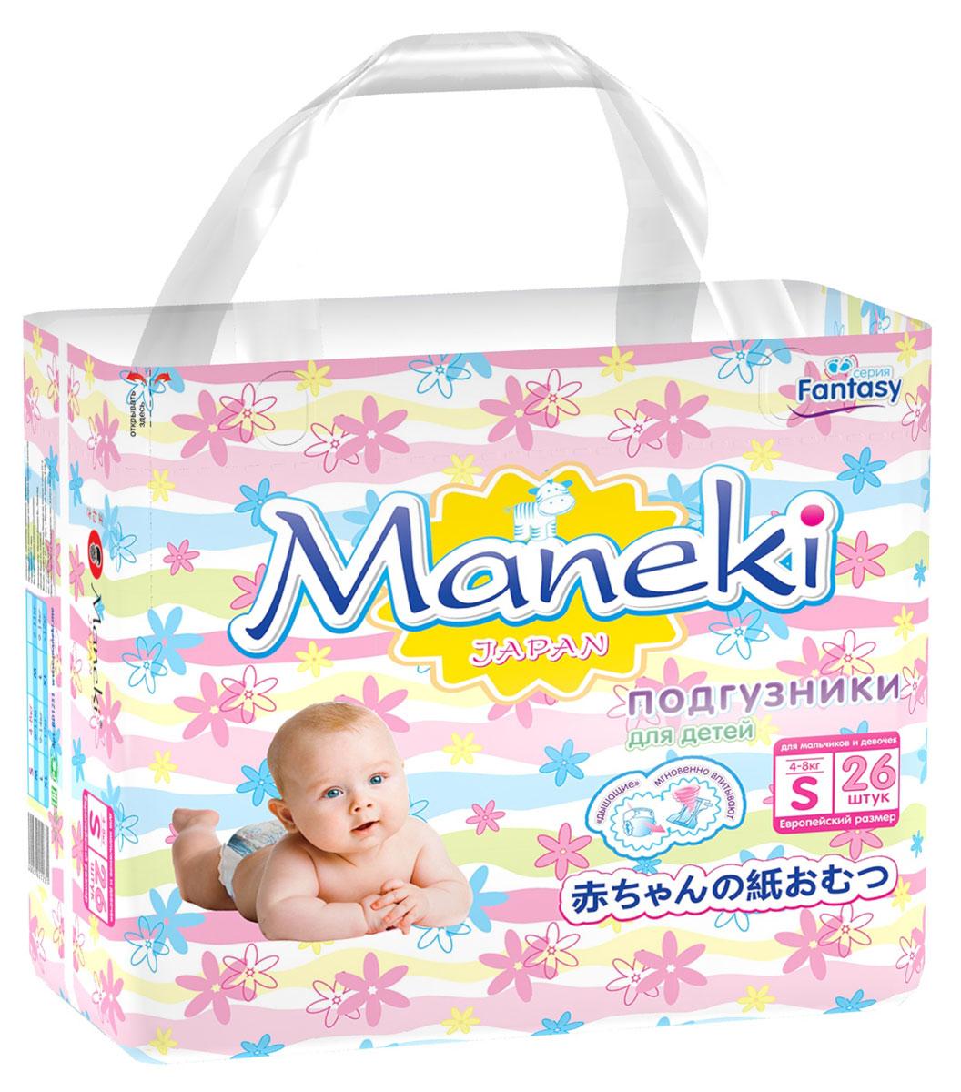 Maneki Подгузники детские одноразовые Mini размер S 4-8 кг 26 штBD1231Подгузники детские одноразовые с полосками-индикаторами, полностью удерживают влагу внутри «дышит», эффективно защищает от опрелостей и раздражения. Мягкий и эластичный поясок на спинке не сдавливает и не натирает. Подгузники не разбухают и не комкаются между ножек. Подходят для мальчиков и для девочек. Яркая и компактная упаковка с ручкой. Изготовлены подгузники из экологически чистого сырья.
