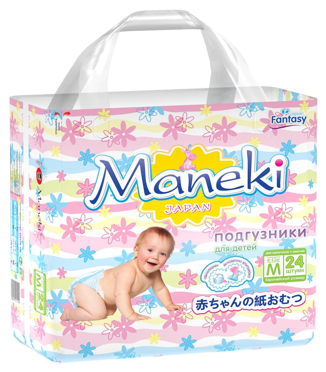 Maneki Подгузники детские одноразовые Mini размер M 6-11 кг 24 штBD1224Подгузники детские одноразовые с полосками-индикаторами, полностью удерживают влагу внутри «дышит», эффективно защищает от опрелостей и раздражения. Мягкий и эластичный поясок на спинке не сдавливает и не натирает. Подгузники не разбухают и не комкаются между ножек. Подходят для мальчиков и для девочек. Яркая и компактная упаковка с ручкой. Изготовлены подгузники из экологически чистого сырья.