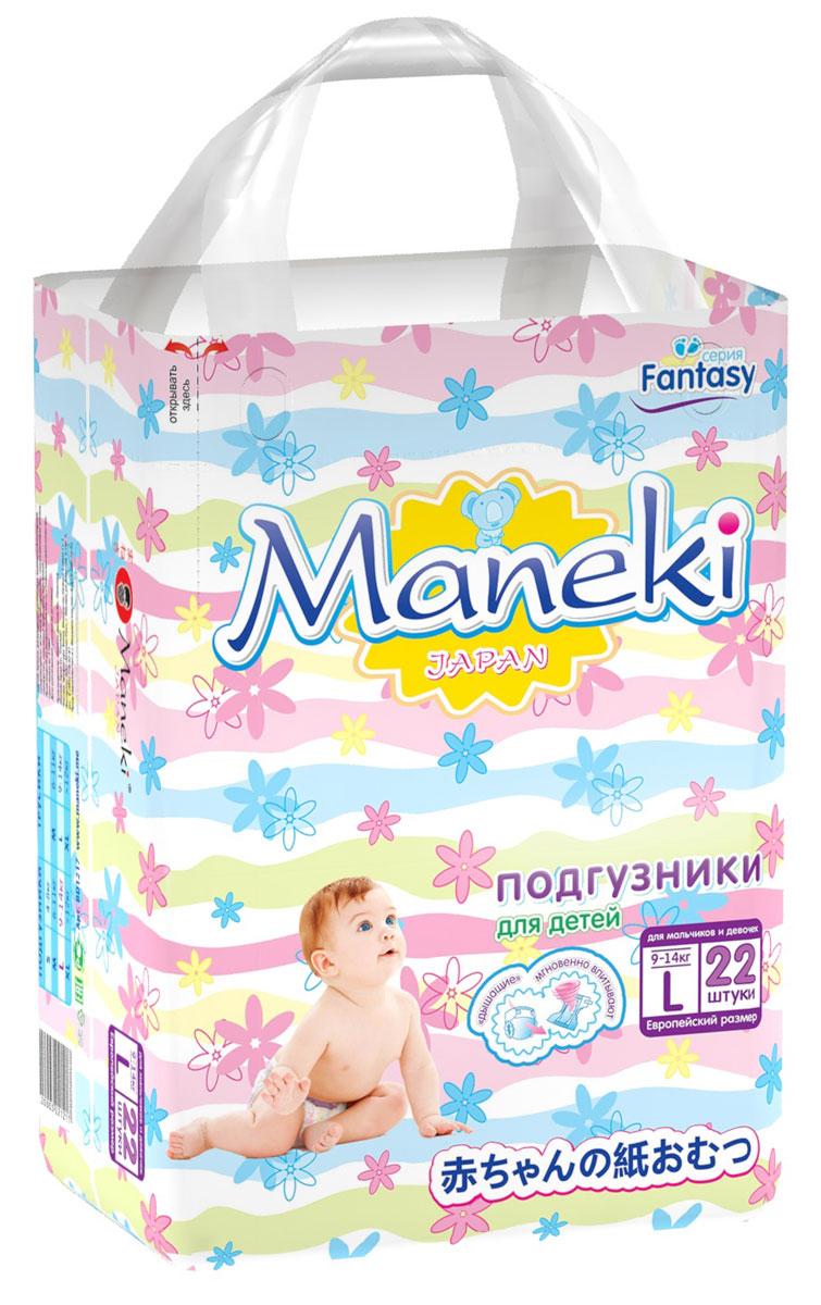 Maneki Подгузники детские одноразовые Mini размер L 9-14 кг 22 штBD1217Подгузники детские одноразовые с полосками-индикаторами, полностью удерживают влагу внутри «дышит», эффективно защищает от опрелостей и раздражения. Мягкий и эластичный поясок на спинке не сдавливает и не натирает. Подгузники не разбухают и не комкаются между ножек. Подходят для мальчиков и для девочек. Яркая и компактная упаковка с ручкой. Изготовлены подгузники из экологически чистого сырья.