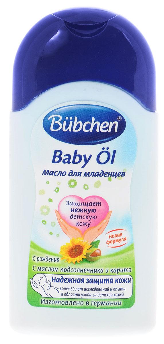 Bubchen Масло для младенцев Baby Ol с маслом подсолнечника и карите 40 мл 12064964_карите/подсолн