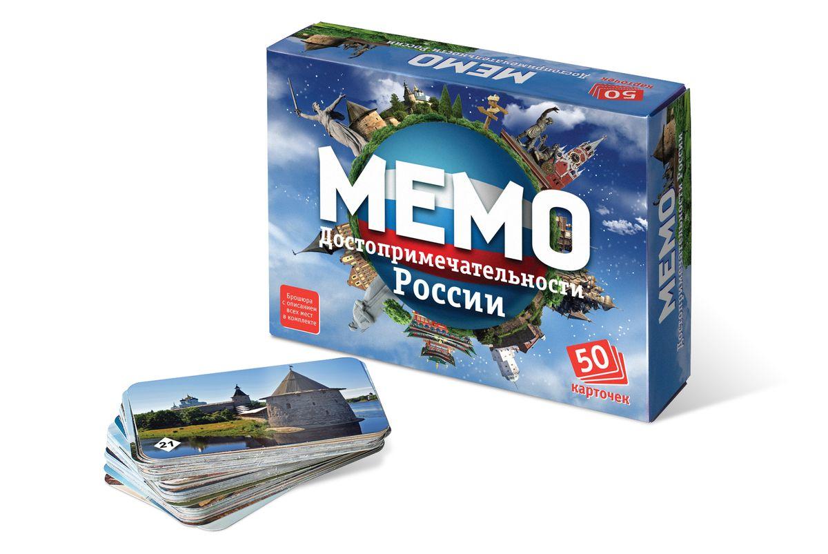 Нескучные игры Настольная игра Мемо Достопримечательности России7202Эта игра поможет вам развить вашу память. Вам необходимо собрать как можно больше пар карточек, т.е. две карточки с одинаковой картинкой. Разложите карточки на столе картинками вниз. Начинает игру самый младший игрок и ход переходит по часовой стрелке. Игроки по очереди переворачивают по две карточки таким образом, чтобы все могли видеть изображенные на них картинки. Если картинки на карточках одинаковые, то игрок забирает их. Он может продолжать игру до тех пор, пока он находит карточки с одинаковыми картинками. Если картинки на карточках не совпадают, то игрок кладёт карточки обратно картинками вниз и ход переходит к следующему игроку, сидящему слева. Выигрывает тот игрок, который к концу игры наберет большее количество парных карточек.