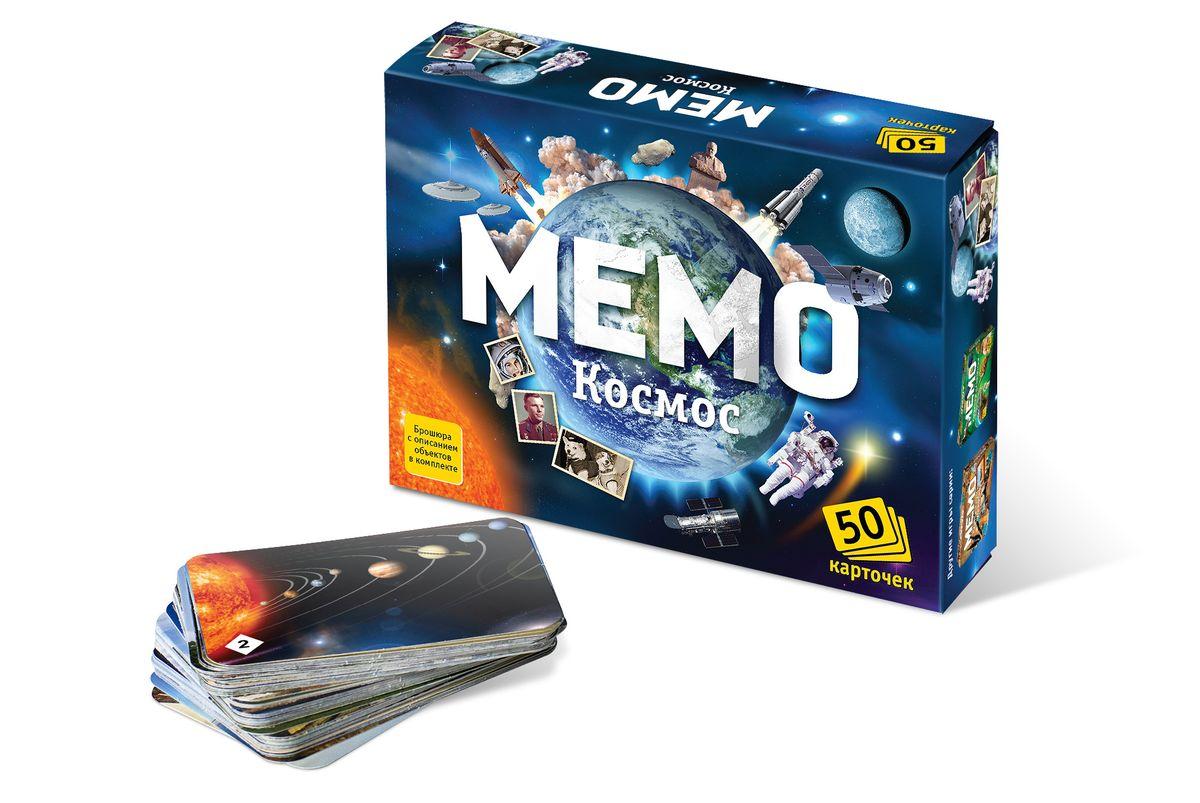 Нескучные игры Настольная игра Мемо Космос7208Эта игра поможет вам развить вашу память. Вам необходимо собрать как можно больше пар карточек, т.е. две карточки с одинаковой картинкой. Разложите карточки на столе картинками вниз. Начинает игру самый младший игрок и ход переходит по часовой стрелке. Игроки по очереди переворачивают по две карточки таким образом, чтобы все могли видеть изображенные на них картинки. Если картинки на карточках одинаковые, то игрок забирает их. Он может продолжать игру до тех пор, пока он находит карточки с одинаковыми картинками. Если картинки на карточках не совпадают, то игрок кладёт карточки обратно картинками вниз и ход переходит к следующему игроку, сидящему слева. Выигрывает тот игрок, который к концу игры наберет большее количество парных карточек.