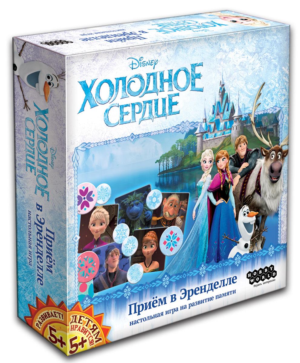 Hobby World Настольная игра Холодное Сердце Прием в Эренделле1536В королевском замке Эренделл намечается большой приём. Туда приглашены и послы соседних царств, и тролли, и даже олень Свен. Но кто-то из гостей задерживается… Холодное сердце - это настольная игра по одноимённому великолепному мультфильму, который тепло встретили во всём мире и взрослые, и дети. Игра представляет собой интересный и красочный тренажёр на память - игрокам предстоит вычислить, кто же из персонажей не явился на бал. Происходит всё очень просто. По обычным правилам сначала отбирается девять из восемнадцати квадратов с персонажами. После этого шесть из них открывается. У игроков есть ограниченное время, чтобы запомнить, кто же спешит на приём. Все шесть закрываются, перемешиваются, и пять из них открываются вновь. Задача игрока - отгадать, кто же не явился. Для этого игроки делают ставки на специальных планшетах с изображениями персонажей. Игроки могут ставить оба игровых жетона на персонажа, если уверены, что это именно он, или поставить...