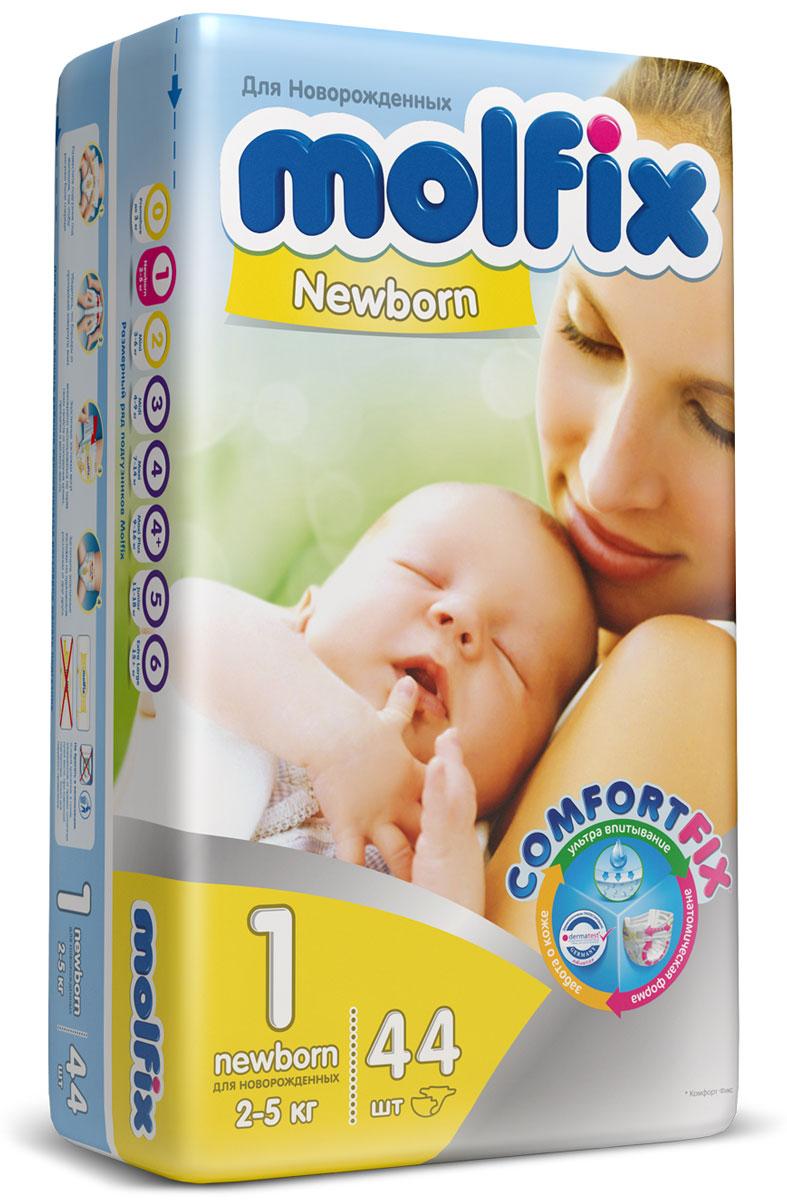 Molfix Подгузники для новорожденных 2-5 кг 44 шт17539Новинка! Ни для кого не секрет, что каждая мама хочет обеспечить защиту и комфорт для своего малыша. Новые премиальные подгузники Molfix Newborn созданы специально для нежной кожи новорожденных и отвечают самым высоким стандартам качества категории. Благодаря специальному вырезу для пупка и отсутствию ароматизаторов, подгузники Molfix Newborn защищают чувствительную кожу малыша от возможных раздражений и помогают обеспечить правильных уход за зоной пуповины. Подгузники Molfix дерматологически протестированы и одобрены независимым исследовательским институтом Dermatest GmbH (Германия). Особенности: • Вырез для пупка обеспечивает свободный доступ воздуха к пуповине малыша, что способствует ее скорому заживлению; • Специальный ультра впитывающий слой обеспечивает быстрое впитывание; • Тонкая анатомическая структура для комфорта малыша; • Ультра эластичные боковинки обеспечивают свободу движений; • «Дышащий» внешний слой и ультра мягкий внутренний слой для заботы о коже малыша; •...