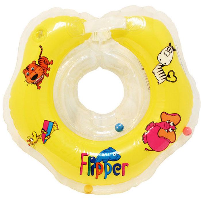 Круг на шею для купания Roxy-Kids Flipper, цвет: желтыйFL001_желтыйКруг на шею для купания Roxy-Kids Flipper создан специально для купания малышей от рождения до 2-х лет. Он совершенно безопасный, надежный, прекрасно стимулирует природный плавательный рефлекс и поможет облегчить родителям процесс купания ребенка. Безопасность круга усилена дополнительно благодаря наличию второго внутреннего круга. Круг для купания изготавливается из прочного, надежного материала - современного полимера. Надежная удобная фиксация обеспечивается двумя удобными регулируемыми застежками. Круг имеет мягкий внутренний шов, который не натирает шею малыша, а также дополнен удобными круглыми ручками, за который малыш может держаться, и специальными шариками-погремушками. Плавание в ванне или в бассейне прекрасно развивает физическое и эмоциональное состояние малышей.