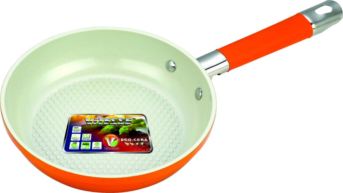 Сковорода Vitesse Le Silique, с керамическим покрытием, цвет: оранжевый. Диаметр 20 см. VS-2282VS-2282Сковорода Vitesse Le Silique изготовлена из высококачественного литого алюминия, что обеспечивает равномерное нагревание и доведение блюд до готовности. Внешнее термостойкое покрытие оранжевого цвета обеспечивает легкую чистку. Внутреннее керамическое покрытие Eco-Cera белого цвета абсолютно безопасно для здоровья человека и окружающей среды, так как не содержит вредной примеси PFOA и имеет низкое содержание CO в выбросах при производстве. Керамическое покрытие обладает высокой прочностью, что позволяет готовить при температуре до 450°С и использовать металлические лопатки. Кроме того, с таким покрытием пища не пригорает и не прилипает к стенкам. Готовить можно с минимальным количеством подсолнечного масла. Сковорода оснащена ручкой из нержавеющей стали 18/10 с силиконовым покрытием. Можно использовать на газовых, электрических, стеклокерамических, галогенных, чугунных конфорках. Можно мыть в посудомоечной машине.