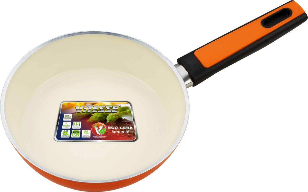 Сковорода Vitesse, с керамическим покрытием, цвет: оранжевый. Диаметр 24 см. VS-2294VS-2294Сковорода Vitesse изготовлена из высококачественного кованого алюминия, что обеспечивает равномерное нагревание и доведение блюд до готовности. Внешнее термостойкое покрытие оранжевого цвета обеспечивает легкую чистку. Внутреннее керамическое покрытие Eco-Cera белого цвета абсолютно безопасно для здоровья человека и окружающей среды, так как не содержит вредной примеси PFOA и имеет низкое содержание CO в выбросах при производстве. Керамическое покрытие обладает высокой прочностью, что позволяет готовить при температуре до 450°С и использовать металлические лопатки. Кроме того, с таким покрытием пища не пригорает и не прилипает к стенкам. Готовить можно с минимальным количеством подсолнечного масла. Дно сковороды оснащено антидеформационным индукционным диском. Сковорода быстро разогревается, распределяя тепло по всей поверхности, что позволяет готовить в энергосберегающем режиме, значительно сокращая время, проведенное у плиты. Сковорода оснащена...