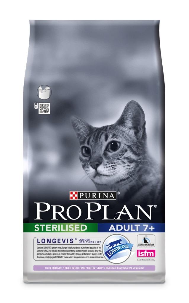 Корм сухой Pro Plan Sterilised для взрослых стерилизованных кошек и кастрированных котов, с индейкой, 1,5 кг12263291Содержит формулу LONGEVISR.Доказано, что формула LONGEVIS увеличивает продолжительность и качество жизни Помогает поддерживать основные жизненные функции иммунную, почечную и пищеварительную Сбалансированная кишечная микрофлора для здорового пищеварения Поддерживает здоровье мочевыводящей системы, предотвращая риск развития заболевания нижнего отдела мочевыводящих путей у стерилизованных кошек и кастрированных котов Подходит для кормления стерилизованных кошек и кастрированных котов Помогает поддерживать здоровый вес Состав Индейка 14%, сухой белок птицы, рис, кукурузный глютен, пшеничный глютен, пшеница, волокна пшеницы, продукты переработки растительного сырья, кукурузный крахмал, яичный порошок, животный жир, рыбий жир, сухой корень цикория –натуральный пребиотик 2%*, масло соевое, минеральные вещества, витамины, рыбий жир, вкусоароматическая кормовая добавка, дрожжи, антиоксиданты.