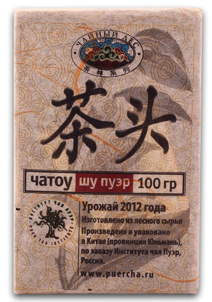 Чай Пуэр Шу Чатоу Чайный лес кирпич 2012 год, 100 г2000005620010Чайными камнями называются слипшиеся вокруг почки чайные листья во время процедуры искусственного ферментирования. В процессе повышения температуры внутри чайной кучи в чайной почке происходит выделение пектозы (желеобразующего вещества), что и позволяет почке и листьям склеиваться. Поскольку они плотно склеены, ферментируются они медленнее, чем основное сырье. Но зато вкусовые качества у них намного богаче. Попробуйте обдать кипятком камни, а потом вдохните аромат. Вы почувствуете гамму оттенков вкуса, начиная от ягодно-малинового до древесного и орехового. Сырье для данных чайных камней собирается со старых деревьев, возрастом более 100 лет, что позволяет чаю заряжать организм энергией на продолжительное время. В отличие от просто рассыпных чайных камней в спрессованном виде они имеют некоторые отличия. Перед прессовкой их опять необходимо распарить. И находясь в спрессованном виде в них запускается вторичный процесс ферментации, чем так знамениты шу и...