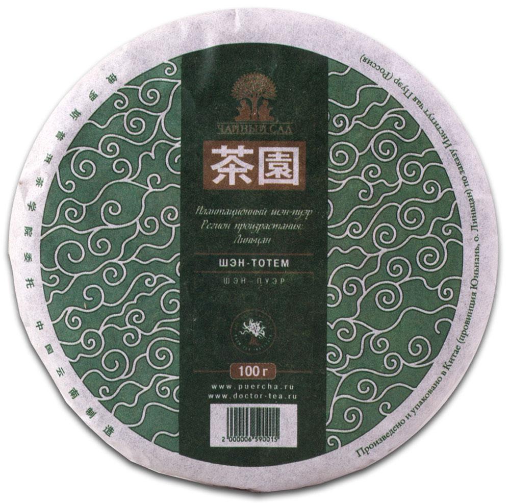Чай Пуэр Шэн Шэн-тотем Линьцан лепешка 2012 год, 100 г2000006590015Сырье для чая Шэн-тотем было собрано в горах Биндао. Здесь проживает народность Булан, которая вот уже более семи веков выращивает и производит чай высочайшего качества. Из маленькой горной деревушки началась история популярности крупнолистового вида чая из Мэнку. Собственно поэтому он и получил свое название. Местные чайные деревья стали материнскими по отношению ко всем деревьям, принадлежащим сорту крупнолистовой вид чая из Мэнку, повсеместно выращиваемому в настоящее время в округе Линьцан. Этот чай собран и произведен в 2012 году. Весна, пришедшая в округ Линьцан в 2012-ом году, подарила этому чаю удивительный вкус. Мясистый чайный лист заваривается до 10 раз, при этом сохраняя все вкусовые оттенки качественного Пуэра. К тому же аромат этого чая по-настоящему силен и завораживает уже при открывании лепешки. Мед, полевые травы, цветы – вот вкусовая и ароматическая палитры этого чая. Сырье из этого чайного региона славится своей...
