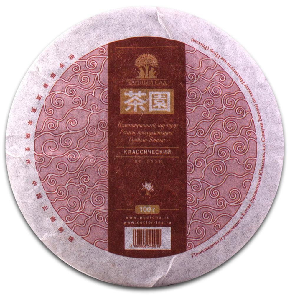 Чай Пуэр Шу Классический Сишуань Баньна лепешка 2013 год, 100 г2000006540010Классическим, как известно, называют что-то неизменное, фундаментальное, что давно уже стало образцом для подражания. Так и этот чай представляет собой образец мэнхайского вкуса шу-пуэров. Регион Мэнхай, откуда берет свое начало этот чай, славится прекрасным вкусом чая Пуэр, благодаря уникальному климату, богатым биоразнообразием природной среде и, конечно, мастерам-технологам. Тем более, когда мастерами являются государственные технологи НИИ чая Пуэр. Они и задают высокую планку качества. Традиционно пряный вкус с нотами орехов, древесной коры и землистый аромат доставят удовольствие даже самым привередливым чаелюбам. Рекомендации по завариванию: Отломите 3-5 г чая при помощи ножа или чайного шила. Залейте кипяток в чайник до половины на 10-15 секунд, а затем слейте полученный настой. Первую промывку пить не рекомендуется. Залейте кипяток (95-100°С) в чайник на 1-2 минуты. Перелейте чай в чашку и наслаждайтесь.