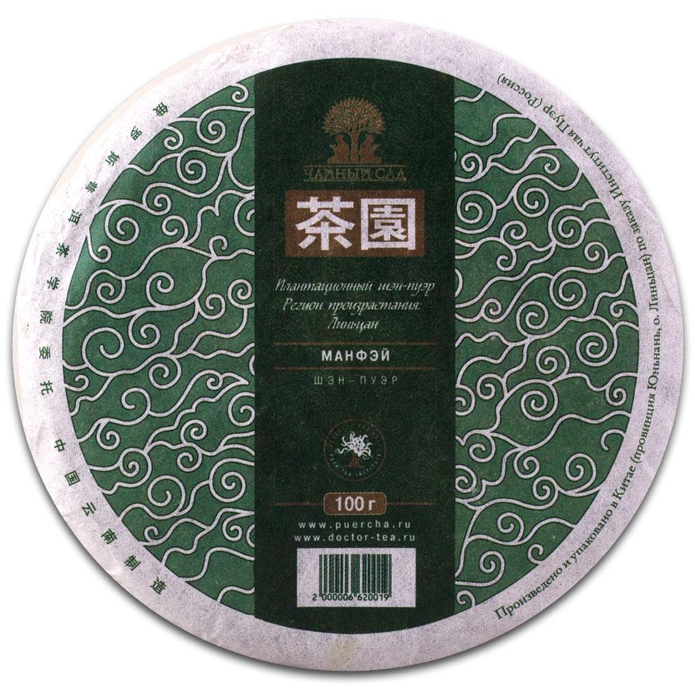 Чай Пуэр Шэн Манфэй Линьцан лепешка 2012 год, 100 г2000006620019Чай Манфэй отличается насыщенностью и плотностью вкуса. В отличие от шэн-пуэров из Мэнку, у которых более выражен легкий цветочный вкус, Манфэй обладает ароматом и вкусом гречишного меда. Чайный лист более жесткий, поэтому и заваривается он даже дольше, чем привычные нам шэны из Мэнку. Этот чай собран и произведен в 2012 году. Весна, пришедшая в округ Линьцан в 2012-ом году, подарила этому чаю удивительный вкус. Мясистый чайный лист заваривается до 10 раз, при этом сохраняя все вкусовые оттенки качественного Пуэра. К тому же аромат этого чая по-настоящему силен и завораживает уже при открывании лепешки. Мед, полевые травы, цветы – вот вкусовая и ароматическая палитры этого чая. Сырье из этого чайного региона славится своей способностью к эффективному вылеживанию. Достаточно всего 4-5 лет выдержки, даже в таком холодном климате как в России, для того чтобы полностью ощутить удивительные преобразования, происходящие с этим чаем....