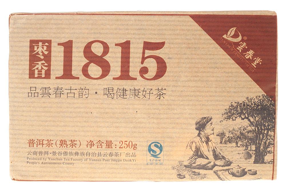 "Институт чая Пуэр Чай Пуэр Шу ""Рецепт №1815"" 2012 год, 250 г 2000000038650"