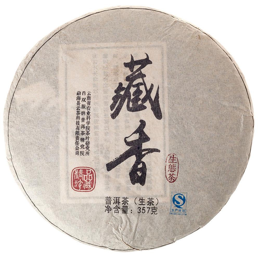 Чай Пуэр Шэн Аромат Тибета 2015 год, 357 г2000000050812Аромат Тибета - плантационный Пуэр Шэн урожая весны 2015 года, купажированный специалистами НИИ чая Пуэр из сырья, собранного в знаменитом субрегионе Мэнхай. Изначально терпковатый, слегка вяжущий вкус этого чая быстро сменяется сладковатыми фруктовыми оттенками. Среди вкусовой палитры особо стоит выделить пряные ноты кураги, желтой алычи, малины и даже цедры лимона. И все это разнообразие как бы накрывает благородный, слегка копченый привкус. Это молодой, придающий силы Пуэр Шэн, особенно хорош для употребления в светлое время суток. Из-за своего богатого химического состава, в котором не последнюю скрипку играют энергетические компоненты, не рекомендуется пить его на ночь. Рекомендации по завариванию: Отломите 3-5 г чая при помощи ножа или чайного шила. Залейте кипяток в чайник до половины на 10-15 секунд, а затем слейте полученный настой. Первую промывку пить не рекомендуется. Залейте кипяток (95-100°С) в чайник на 1-2 минуты....