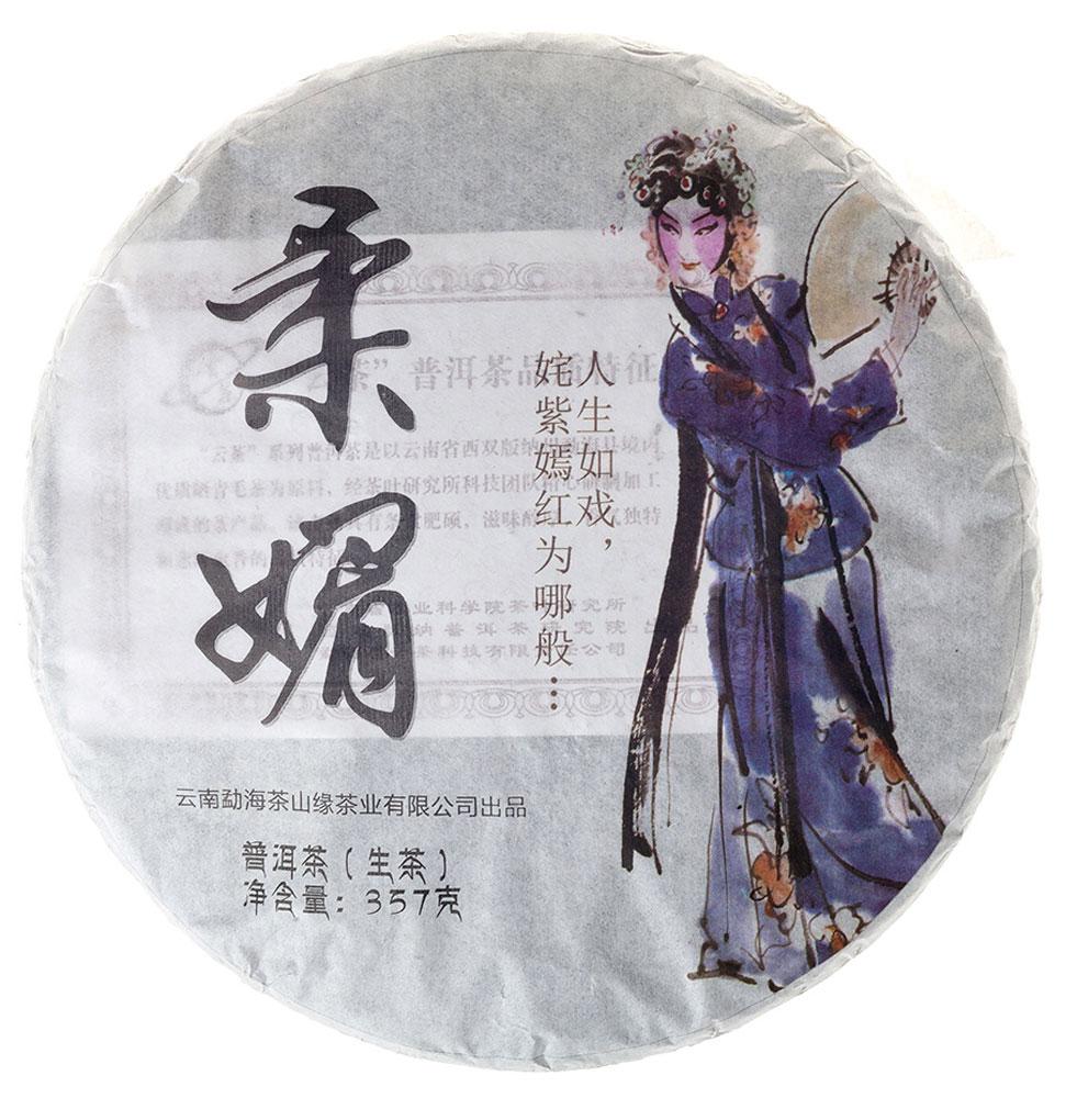 Чай Пуэр Шэн Обворожение 2015, 357 г2000000052397Вкус мэнхайского шэн Пуэра Обворожение практически всегда фруктовый. Чаще всего в нем можно заметить два основных направления – яблочный и грушевый. Иногда сухофруктовый, напоминающий компот, так как выделить основную линию из-за богатого химического состава бывает трудно. Этот чай в полной мере обладает именно сухофруктовым вкусом, своей свежестью наполняющий весь организм. Сладкое пряное послевкусие, немного вяжущее как и подобает всем высококачественным шэн Пуэрам. Рекомендации по завариванию: Отломите 3-5 г чая при помощи ножа или чайного шила. Залейте кипяток в чайник до половины на 10-15 секунд, а затем слейте полученный настой. Первую промывку пить не рекомендуется. Залейте кипяток (95-100°С) в чайник на 1-2 минуты. Перелейте чай в чашку и наслаждайтесь.